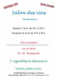 Nouveau lieu pour le salon des vins en Haute Marne. Venez découvrir 7 vignobles dont Le domaine du Père Lathuilière avec ses crus du Beaujolais.